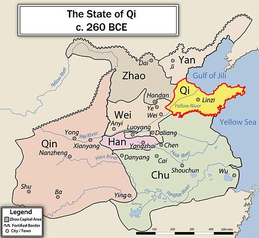 Территория Ци в 260 до н. э.