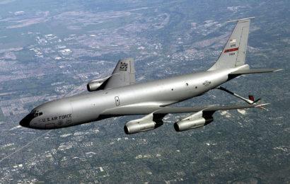 Официальный документ: инцидент на базе ВВС Уэртсмит в 1975 году