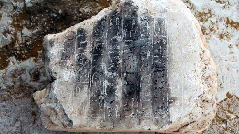 Обнаружена старая пирамида возрастом 3700 лет
