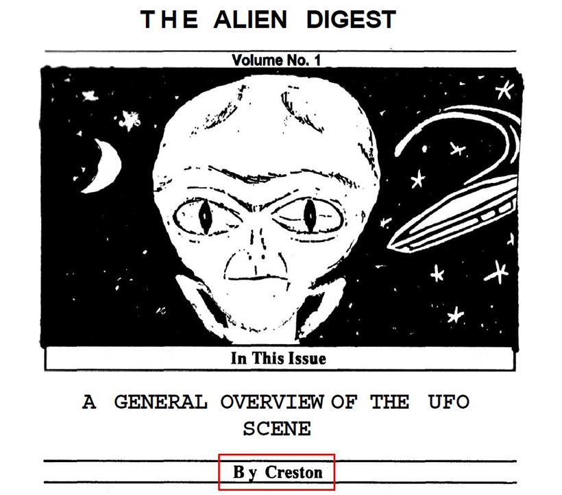 Блог Изиды.Роналд Раммелл-посланник Галактической Федерации. Alien_digest