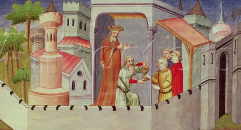 Посвящение в ассасины