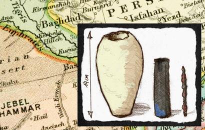 Загадка  «багдадской батарейки»