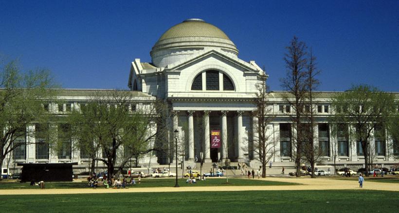 Национальном музее естественной истории