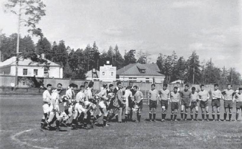 Красногорский стадион