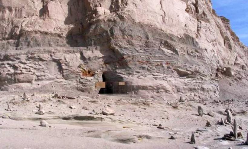 Трубы Байгонга