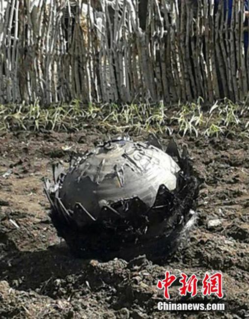 Падение трёх НЛО зафиксировали в Китае в 2014 году