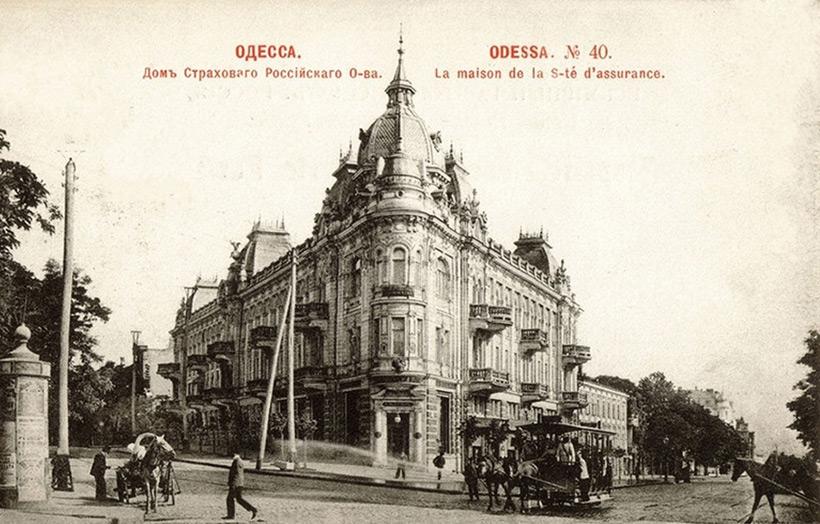Чудный дом в Одессе