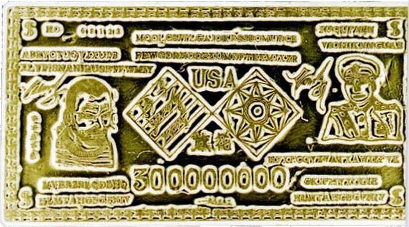 Шифр на золотых слитках
