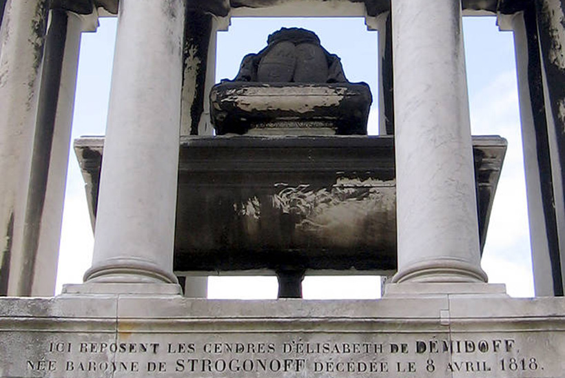 Предсказательница с парижского кладбища