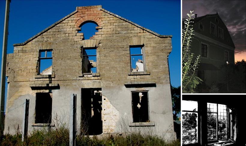 Загадочный дом в Усатово