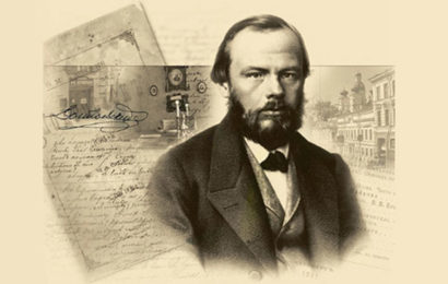 Убийство по Достоевскому