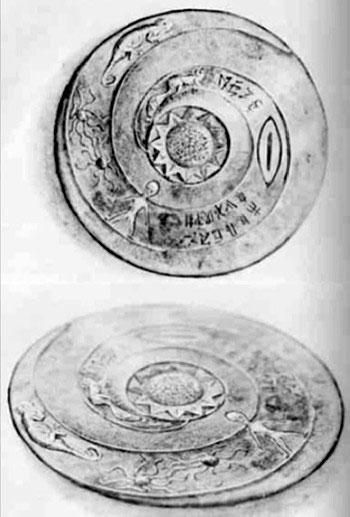Поддельный диск Дропа из книги Робин-Эванса