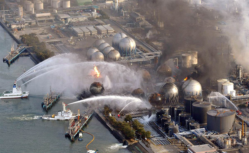 Авария на Фукусиме