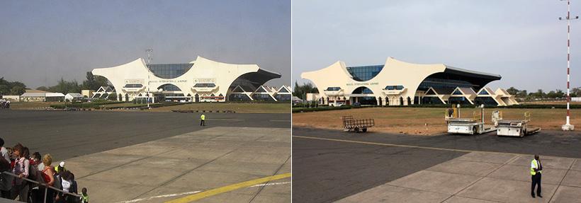 Аэропорт Юндум