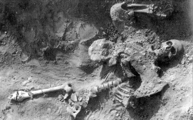 Химическое оружие древних
