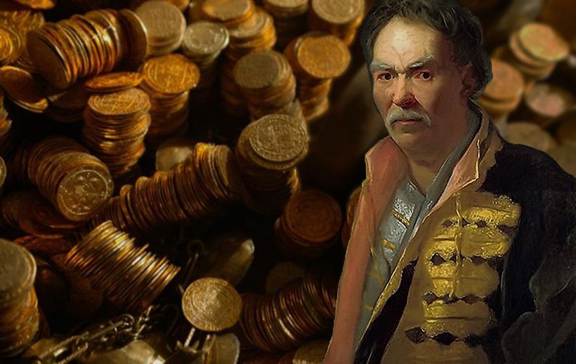 Сокровища гетмана Павла Полуботка
