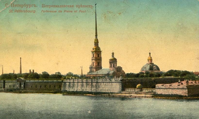 Петропавловскую крепость