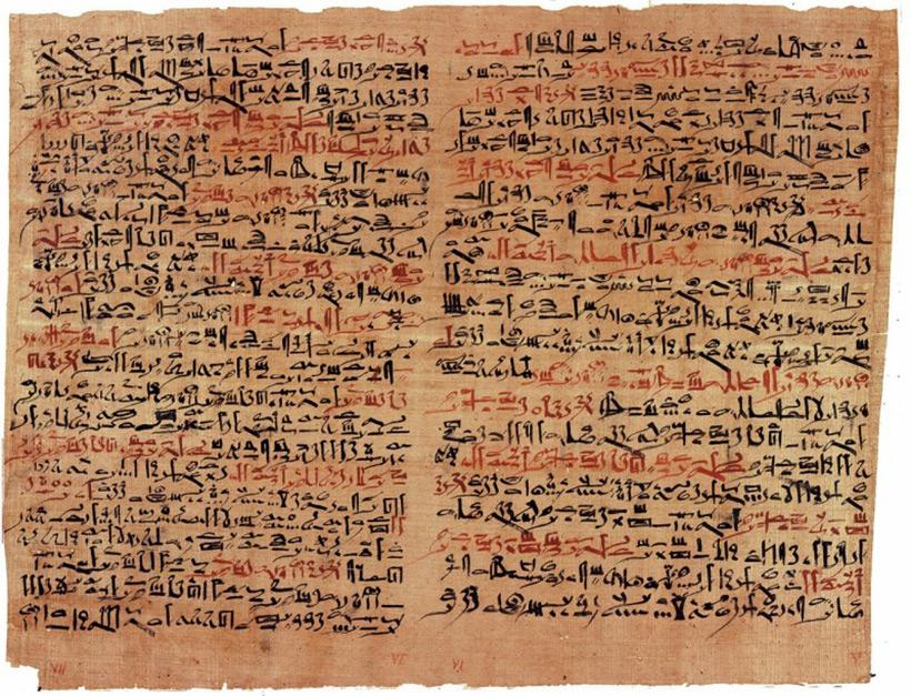 Папирус Эвина Смита