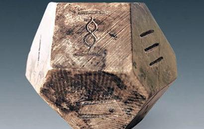 Таинственную игру обнаружили в древней китайской гробнице