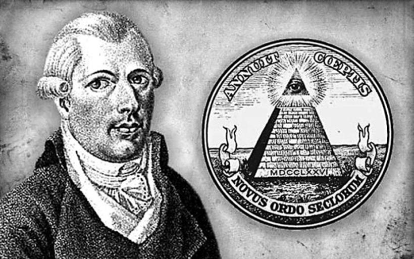 Адам Вейсгаупт – основатель секретного ордена иллюминатов
