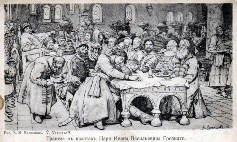 Трапеза в палатах Ивана Грозного