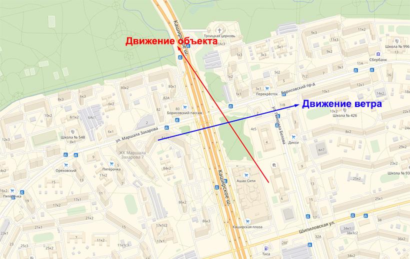 НЛО замечен над Каширским шоссе в Москве