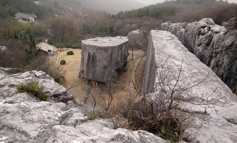 Яншаньская плита