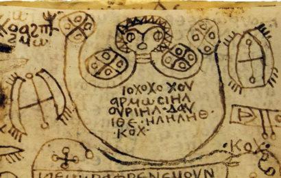 Коптская книга ритуальной силы