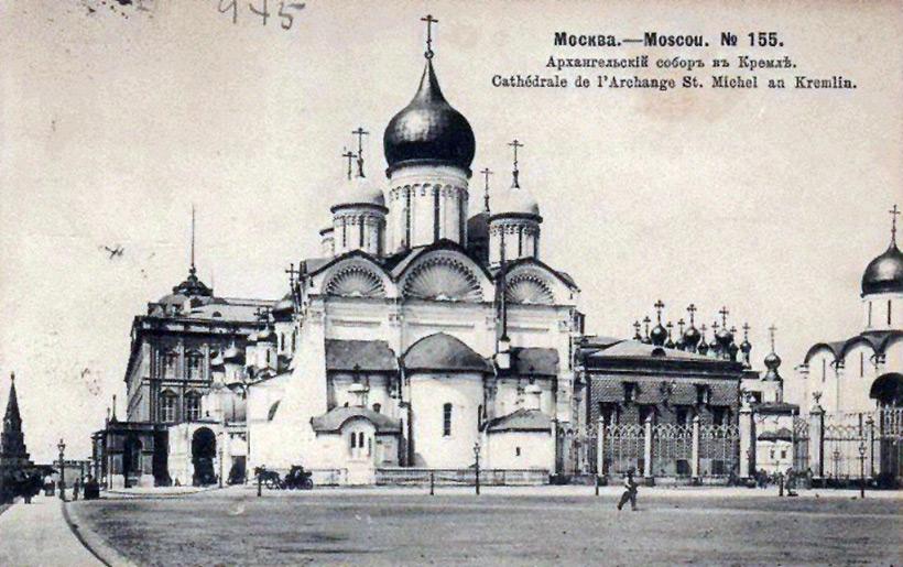 Архангельский собор, 1907 год