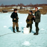 Тайна изумрудного льда или