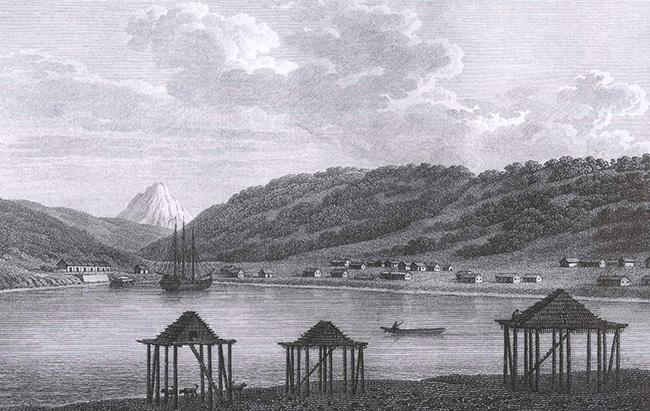 Петропавловск