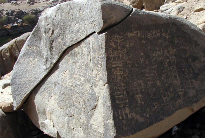 Огромные валуны, распиленные в древности не понятно зачем и как