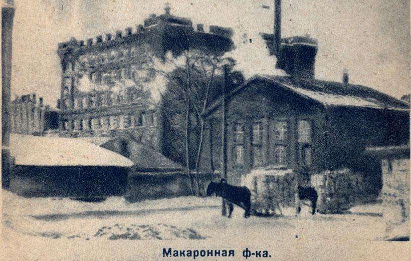 Макаронная фабрика Динга