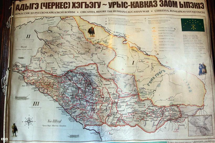 Старая карта Адыгеи