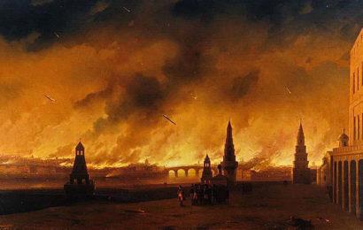 Сгоревшая Москва и клад Наполеона