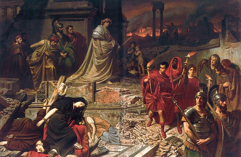 Нерон смотрит на горящий Рим