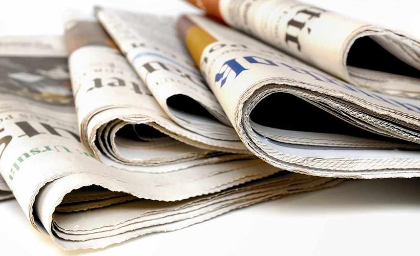 Как появилась газета