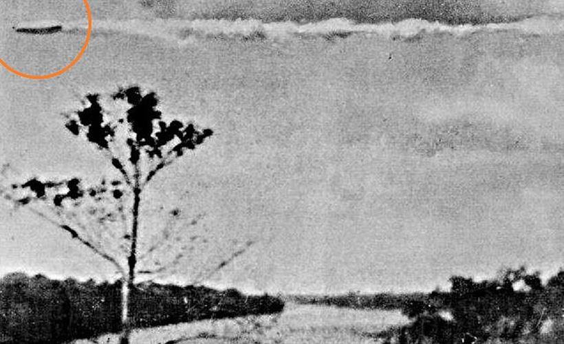 НЛО на перуанской таможне в Пуэрто-Мальдонадо
