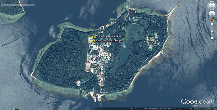 Остров Городомля, закрытое административно-территориальное образование (ЗАТО) «Солнечный», бывший п/я А-1645 МОМ, ныне НПО «Звезда»