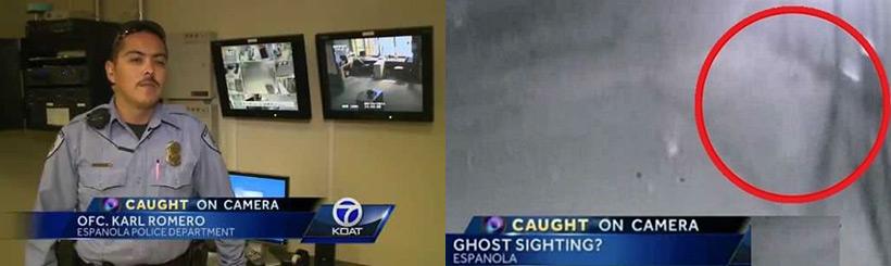 Призрак в полицейском отделении