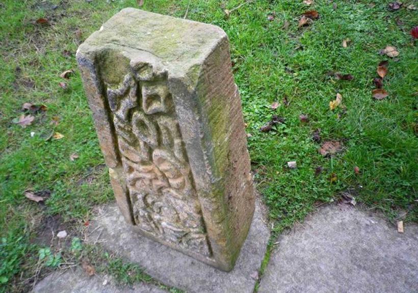 Лейсестерский камень