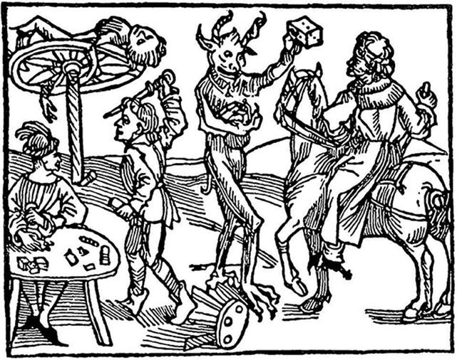 Демон игральных костей