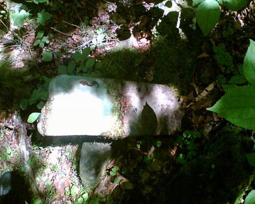 Мегалиты Приморья: гора Пидан