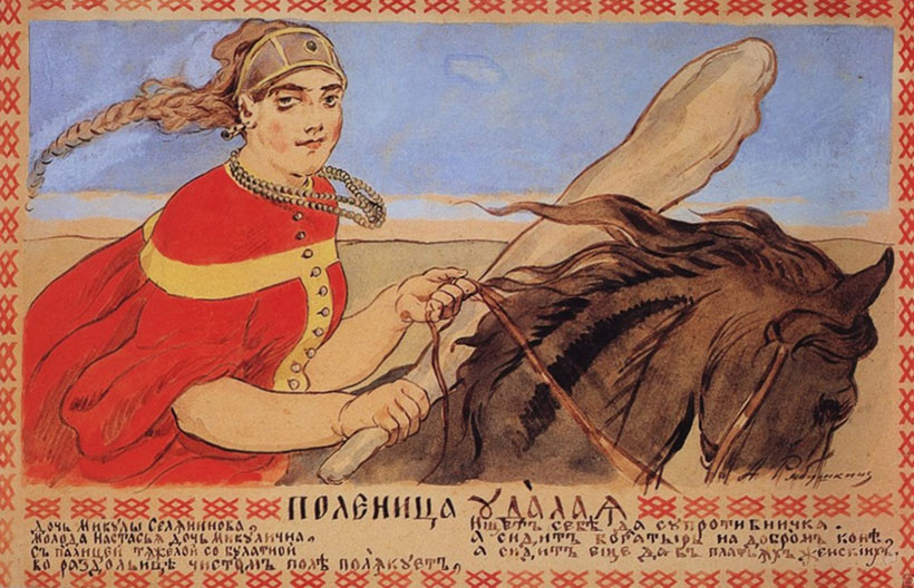 Настасья Микулишна