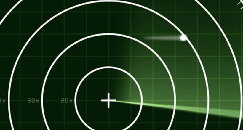 НЛО на радаре