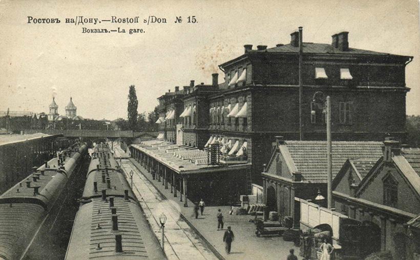 Вокзал Ростова