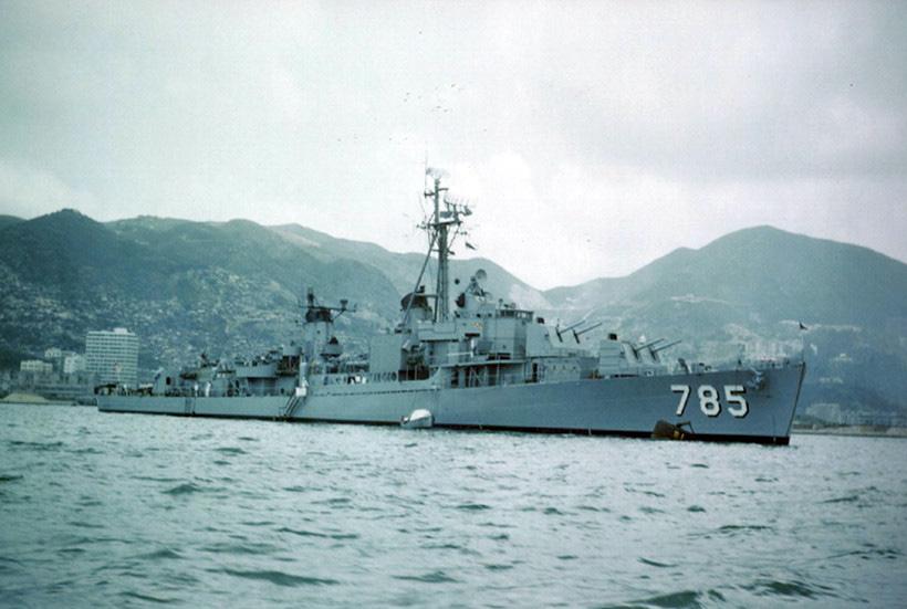 U.S.S. Henderson (DD-785)