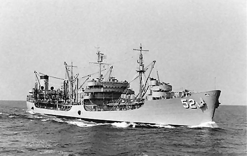 U.S.S. AO-52 Cacapon