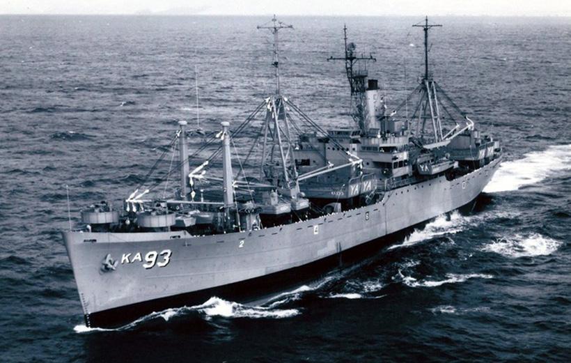 U.S.S. YANCEY (AKA-93)