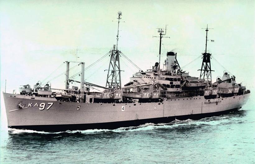 U.S.S. MERRICK (AKA-97)